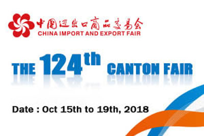 The 124th Autumn Canton Fair 2018